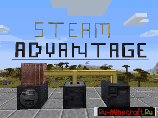 Steam Advantage Mod - Паровая энергия [1.10.2] [1.9] [1.8]