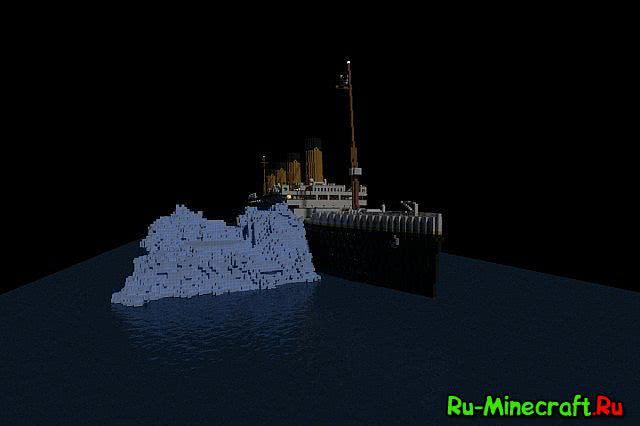 Карты для Майнкрафт Титаник
