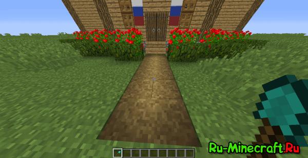 [GUIDE] Средневековое строительство. Дворец. Часть 2