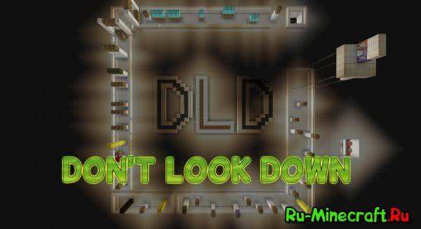 [Map][1.9.2]Don't Look Down-Не смотри вниз!