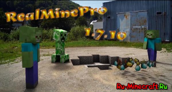 [Клиент 1.7.10] RealMinePro - Реальное выживание.