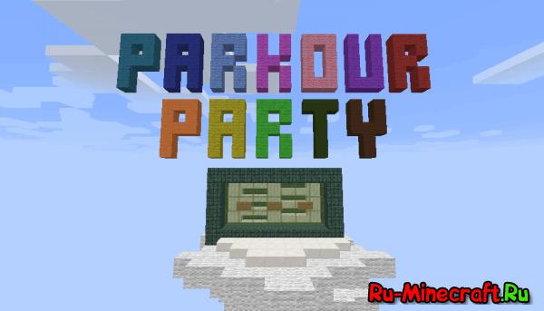 Parkour Party-Разнообразный паркур. [Map][1.9.2]