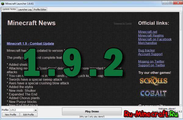 Скачать майнкрафт 1.9.21.9.4