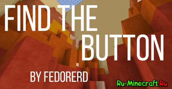 [MAP][1.9] Find the button by fedorerd