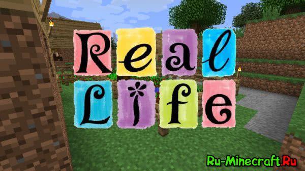 [Modpack][1.7.10] RealLife - Реальное выживание в Майнкрафт 30+ модов