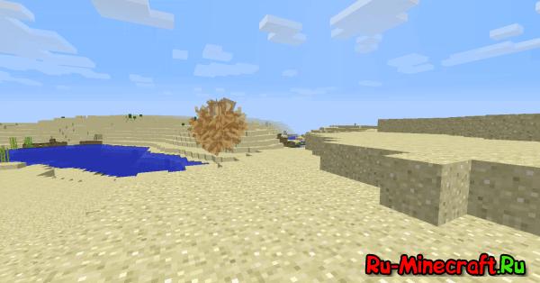 Tumbleweed — Перекати-поле [1.14.4] [1.12.2] [1.11.2] [1.10.2] [1.9.4] [1.8.9] [1.7.10]