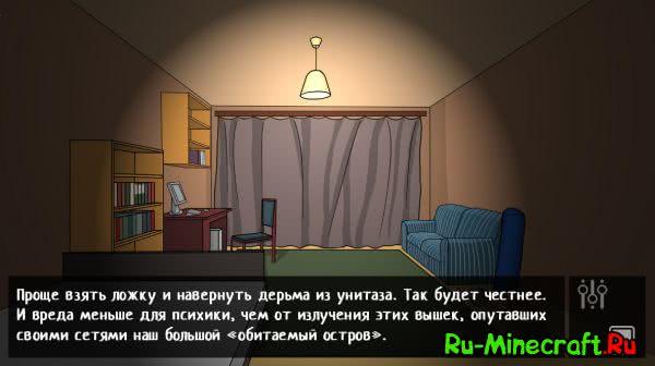 [Разное] Russian Horror Story – Русская хоррор история