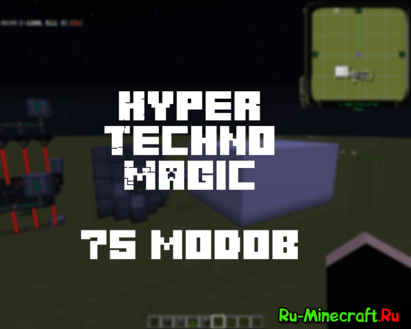 [Modpack][1.7.10] Hyper-Technomagic - техномагия, 75 модов