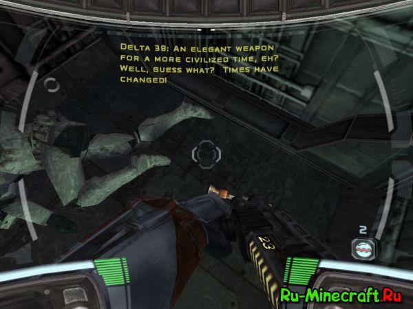 [Разное] Star Wars: Republic Commando - шутер от первого лица