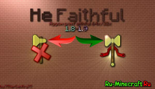 He Faithful 64x - аддон для ресурспака  [1.8/1.9][64x]