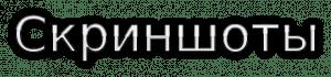 Torcherino - читерные факела [1.12.2] [1.11.2] [1.10.2] [1.9.4] [1.8.9] [1.7.10]