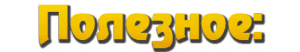 [ВИДЕО][ИНСТРУКЦИЯ] Как создать свой собственный сервер Minecraft 1.9.2