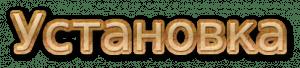 [Mod][1.7.10-1.6.4] Kingdoms of the Overworld - много новых предметов