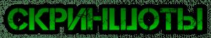 MatrixHD-Новый Faithful [1.8.9] [x64]