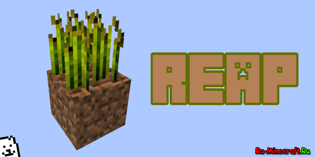 Treecapitator mod 1. 14/1. 13. 2/1. 12. 2/1. 11. 2/1. 10. 2 for minecraft.