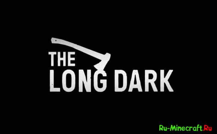 the long dark чит на оружие