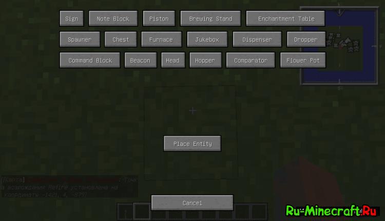 Как сделать панель в minecraft фото 478