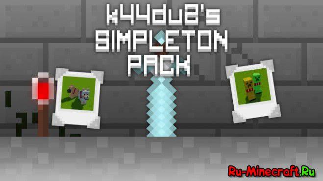 [Textures][16x][1.9] Simpleton pack - простой ресурспак