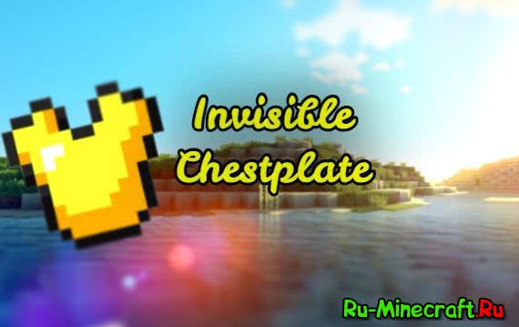 [Guide][1.9-1.10] Invisible chestplate