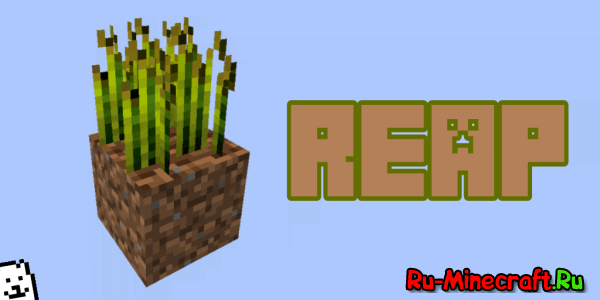Reap Mod - новый TreeCapitator [1.12.2] [1.11.2] [1.10.2] [1.9.4]