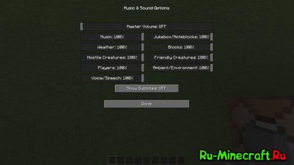 [1.9+][Guide] Как пользоваться командой /playsound