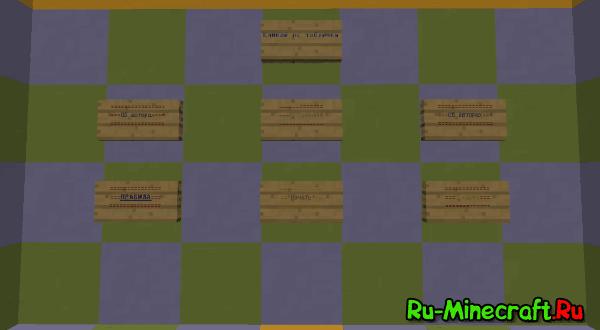 [Map] QuestWorld - разнообразная карта