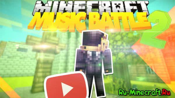 [Video] MINECRAFT MUSIC BATTLE 2 (Музыкальная Битва в Майнкрафте 2)