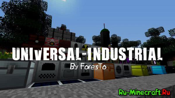 [Сборка][1.7.10] Universal Industrial - Сборка модов