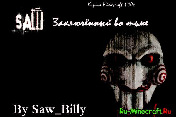 [Карта][1.10] Saw - Заключённый в тьме