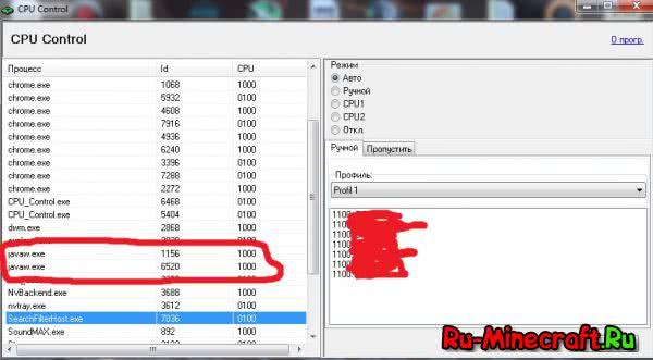 [Разное] CPU Control