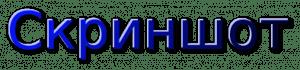 [1.7.10] Wither Armor - Теперь звезды ада более нужные