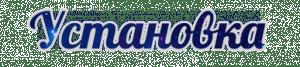 Roulette Ores - Проверка  удачи [1.10.2] [1.9.4] [1.8.9] [1.7.10]
