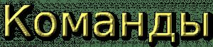 Auto Pickup - сбор дропа [1.12.2] [1.11.2] [1.10.2] [1.9.4] [1.8] [1.7.10]
