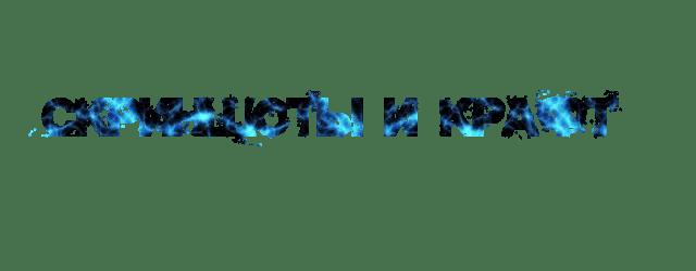 [MOD][1.9/1.8] ParticleBox - Спецэффекты в коробке