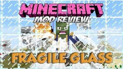 Fragile Glass — хрупкое стекло