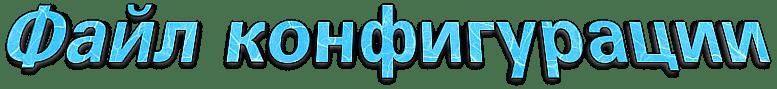 [Plugins][1.9-1.10.2] AutoMessagePlus от SDIR01