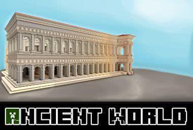 [Текстур-пак][1.9][32x] Ancient World - эпоха древнего мира