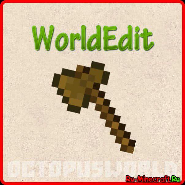 Скачать Карты на прохождение для Minecraft - Minecraft ...
