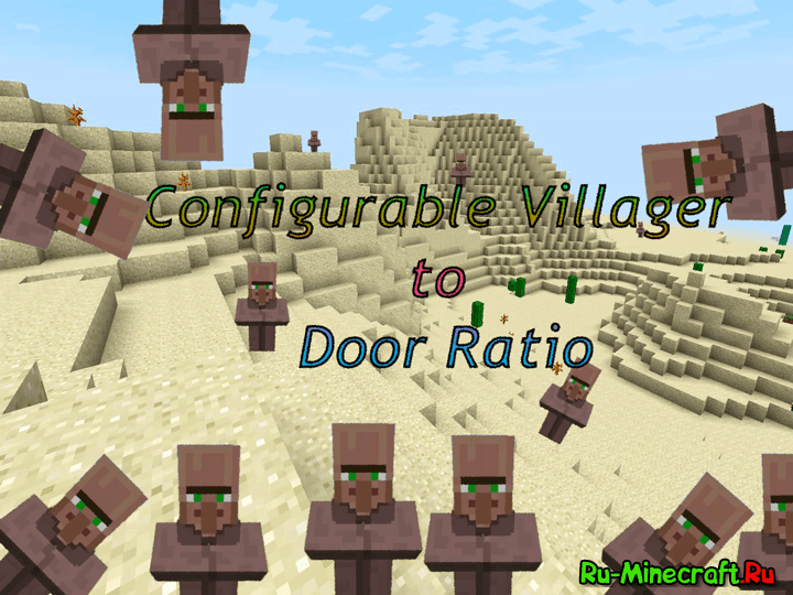 Configurable Villager to Door Ratio — Упрощение размножения жителей [1.12.2] [1.11.2] [1.10.2]