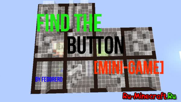 [MAP][1.9] Find the button by fedorerd [Mini - game]