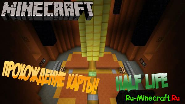 [Видео] Half-Life в Minecraft?