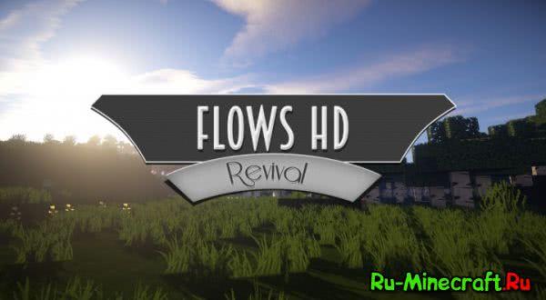[Tекстур-пак][1.10]Flows HD - мягкие текстурки