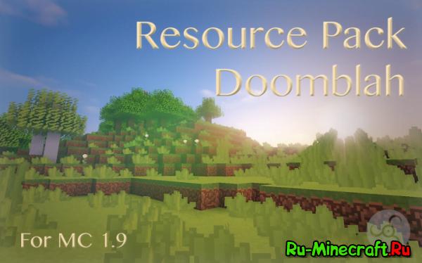 [Ресурс-пак][1.9][16px] Doomblah - Простой и минималистичный ресурс-пак