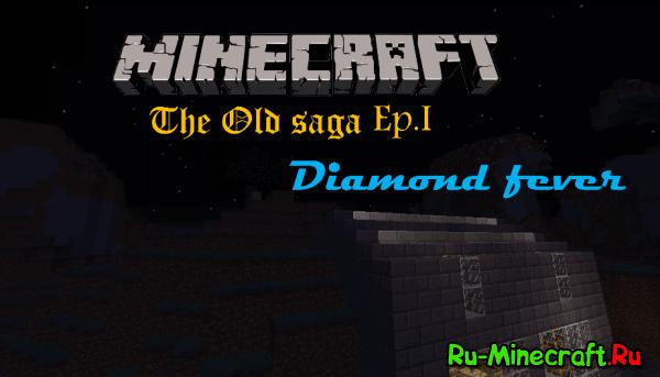 [Карта][1.10] The old saga Ep.I - Diamond fever - карта на прохождение