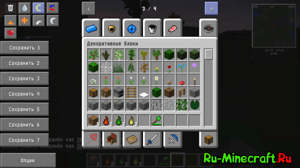 [Клиент][1.7.10] Minecraft. Сборка Verex'a