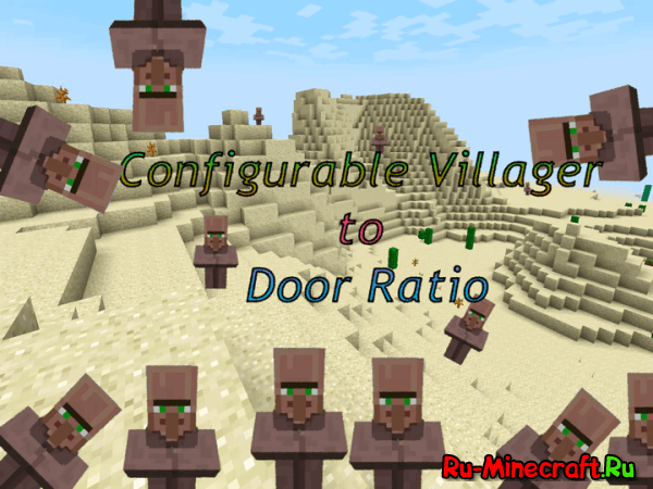 [Mod][1.10.2] Configurable Villager to Door Ratio — Упрощение размножения жителей