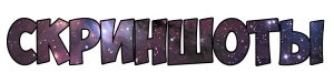 SpawnerCraft - спавним мобов [1.12] [1.11.2] [1.10.2] [1.9.4] [1.8.9] [1.7.10]