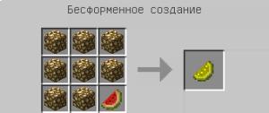 MelonCraft - Полезные арбузики [1.10.2] [1.9.4] [1.8.9] [1.7.10]