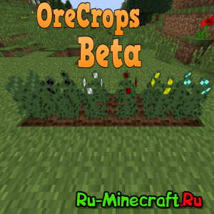 [Mod][1.7.10] OreCrops — выращивание руды