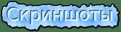 [Mod][1.10.2] A Frozen World - Глобальное похолодание